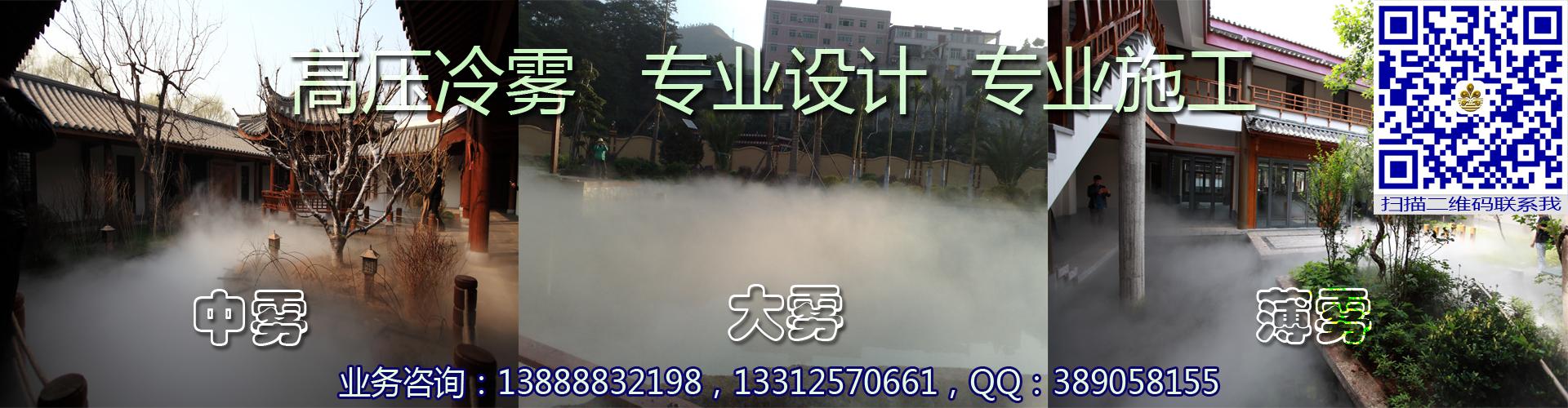 云南华兴喷泉网