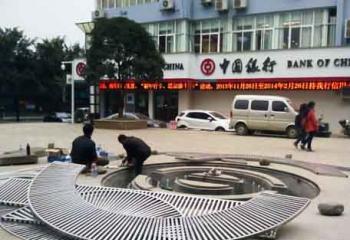 贵州兴义市穿云洞公园市政喷泉设计施工2013(点击查看)