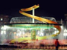 广州太极广场喷泉工程(点击详情)