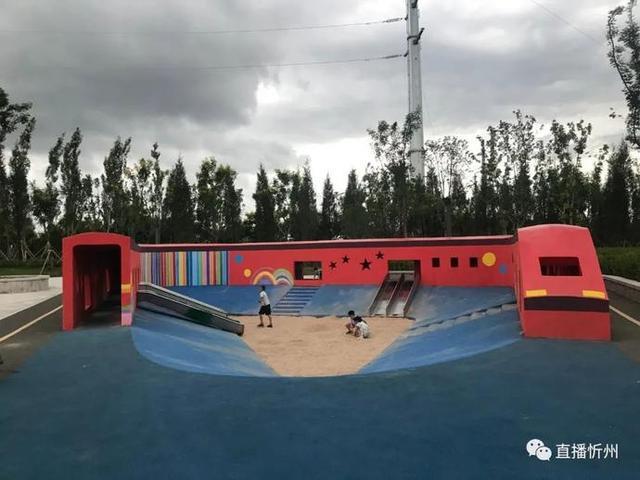 忻州又一好去处:遗山公园正式开园!音乐乐虎体育app下载先睹为快