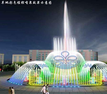 大型旱地喷泉
